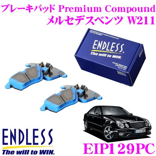 ENDLESS Ewig エンドレス エーヴィヒ EIP129PC プレミアムコンパウンド 輸入車用スポーツブレーキパッド 【超低ダストパッドでホイールの汚れが気にならない!メルセデスベンツ W211】