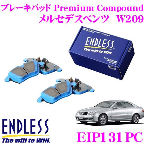 ENDLESS Ewig エンドレス エーヴィヒ EIP131PCプレミアムコンパウンド 輸入車用スポーツブレーキパッド【超低ダストパッドでホイールの汚れが気にならない!メルセデスベンツ W209/R171】