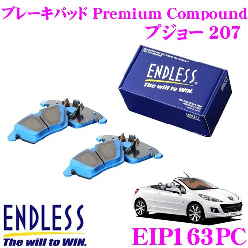 ENDLESS Ewig エンドレス エーヴィヒ EIP163PC プレミアムコンパウンド 輸入車用スポーツブレーキパッド 【超低ダストパッドでホイールの汚れが気にならない!プジョー 207 】