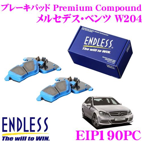 ENDLESS Ewig エンドレス エーヴィヒ EIP190PC プレミアムコンパウンド 輸入車用スポーツブレーキパッド 【超低ダストパッドでホイールの汚れが気にならない!メルセデス・ベンツ W204/W212 Sedan】