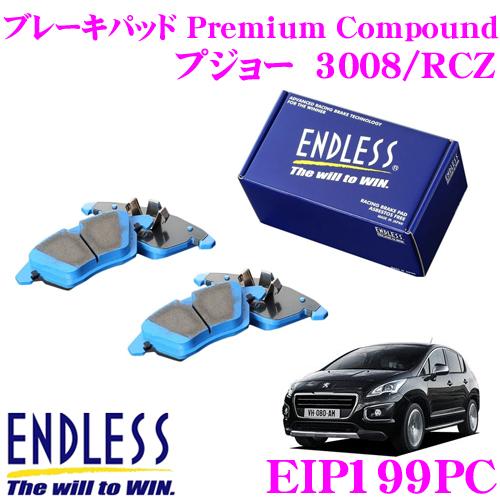 ENDLESS Ewig エンドレス エーヴィヒ EIP199PC プレミアムコンパウンド 輸入車用スポーツブレーキパッド 【超低ダストパッドでホイールの汚れが気にならない!プジョー 3008/RCZ】