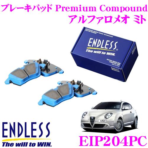 ENDLESS Ewig エンドレス エーヴィヒ EIP204PC プレミアムコンパウンド 輸入車用スポーツブレーキパッド 【超低ダストパッドでホイールの汚れが気にならない!アルファロメオ ミト】