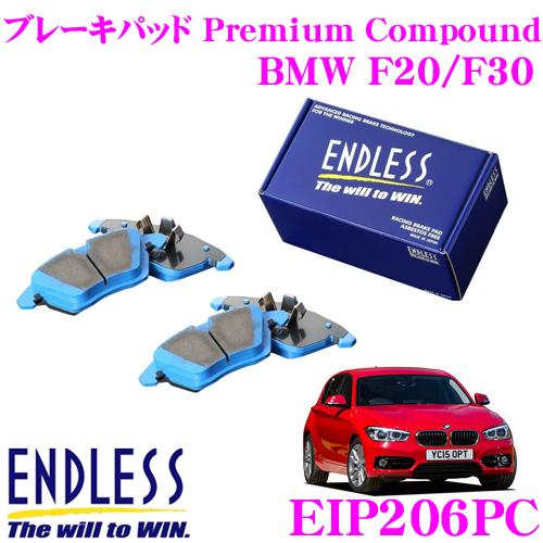 ENDLESS Ewig エンドレス エーヴィヒ EIP206PCプレミアムコンパウンド 輸入車用スポーツブレーキパッド【超低ダストパッドでホイールの汚れが気にならない!BMW F20/F30】