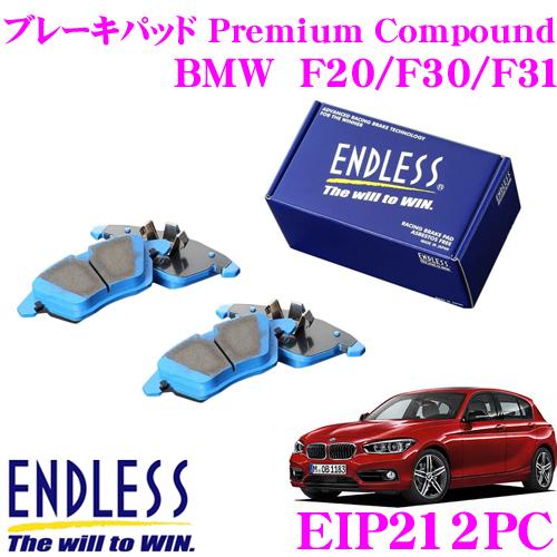 ENDLESS Ewig エンドレス エーヴィヒ EIP212PCプレミアムコンパウンド 輸入車用スポーツブレーキパッド【超低ダストパッドでホイールの汚れが気にならない!BMW F20/F30/F31】