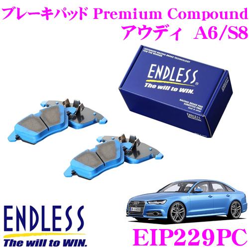 ENDLESS Ewig エンドレス エーヴィヒ EIP229PCプレミアムコンパウンド 輸入車用スポーツブレーキパッド【超低ダストパッドでホイールの汚れが気にならない!アウディ A6/S8】