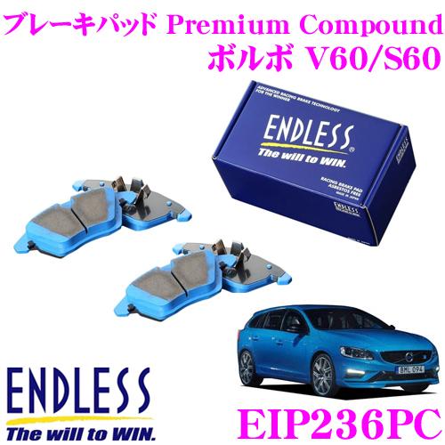 ENDLESS Ewig エンドレス エーヴィヒ EIP236PCプレミアムコンパウンド 輸入車用スポーツブレーキパッド【超低ダストパッドでホイールの汚れが気にならない!ボルボ V60/S60】