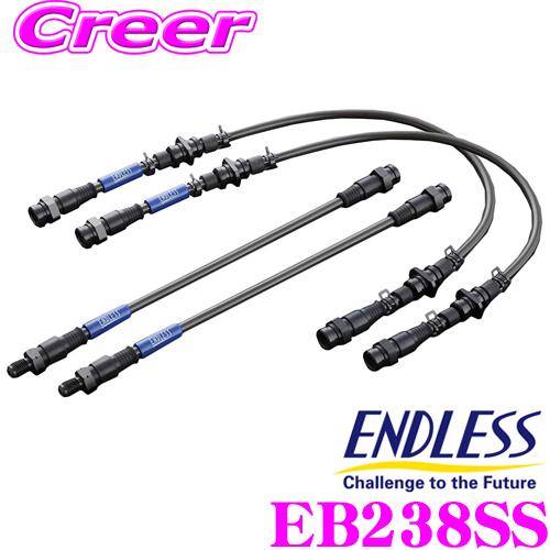 ENDLESS エンドレス EB238SS ブレーキライン SWIVEL STEEL スイベル スチール 車両一台分セット トヨタ ZN6 86 純正ブレンボキャリパー装着車用