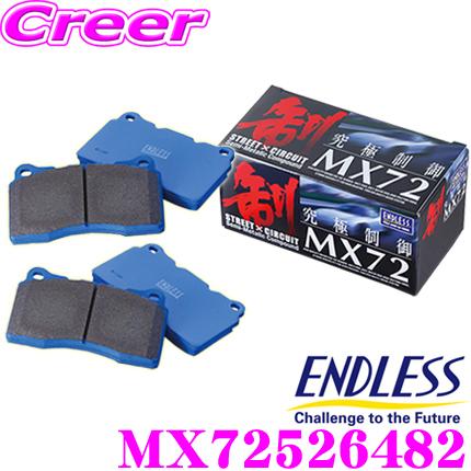 ENDLESS エンドレス MX72526482 スポーツブレーキパッドセラミックカーボンメタル 究極制御 MX72C27 GC27 GFC27 セレナ(2WD)【ペダルタッチの良いセミメタパッド!ローター攻撃性の低減を実現! 一台分セット】