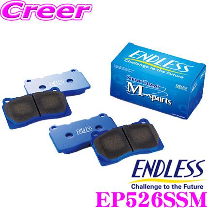 ENDLESS エンドレス EP526SSM スポーツブレーキパッドSuper Street M-Sports (SSM)日産 C27 セレナ/ZE1 リーフ フロント用【超低ダストながら高い初期制動性能を発揮するノンアスベストパッド!】