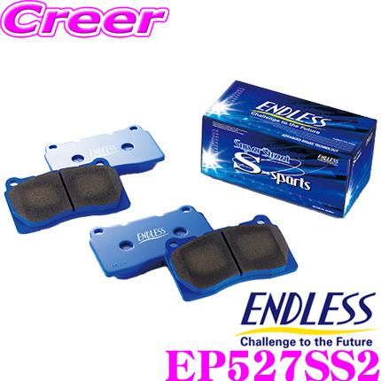 ENDLESS エンドレス EP527SS2 スポーツブレーキパッドSuper Street S-Sports SSS フロント用トヨタ NCP131改 ヴィッツ GRMN 後期用高い初期制動性能と低ダスト&鳴きを抑えた高バランスノンアスベストパッド!