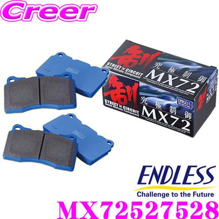 ENDLESS エンドレス MX72527528 スポーツブレーキパッドセラミックカーボンメタル 究極制御 MX72トヨタ NCP131改 ヴィッツ GRMN 後期用ペダルタッチの良いセミメタパッド!ローター攻撃性の低減を実現! 一台分セット
