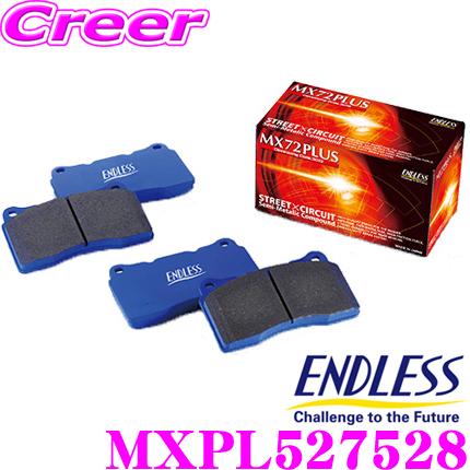 ENDLESS エンドレス MXPL527528 スポーツブレーキパッドセラミックカーボンメタル 究極制御 MX72 PlusMX72から更に進化!圧倒的なコントロール性能!トヨタ NCP131改 ヴィッツ GRMN 後期用 一台分セット