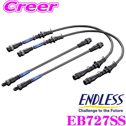ENDLESS エンドレス EB727SS スバル VAG WRX S4用 フロント/リアセット 高性能ステンレスメッシュブレーキライン(ブレーキホース) SWIVEL STEEL スイベル スチール