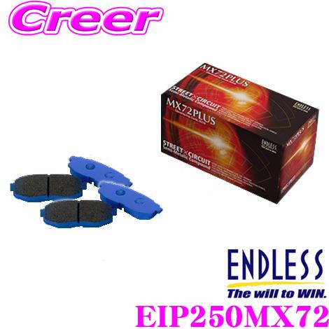 ENDLESS エンドレス EIP250MX72 スポーツブレーキパッド セラミックカーボンメタル 究極制御 MX72