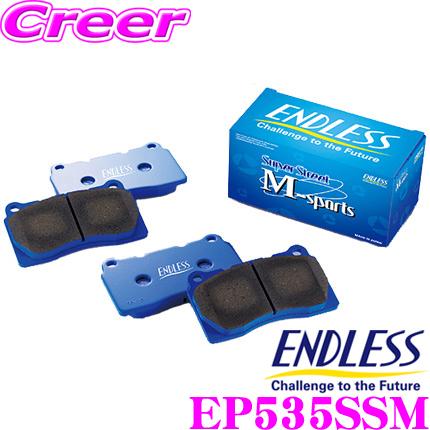 ENDLESS エンドレス EP535SSM スポーツブレーキパッドSuper Street M-Sports (SSM) フロント用トヨタ DB42 スープラ RZ用超低ダストながら高い初期制動性能を発揮するノンアスベストパッド!