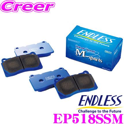 ENDLESS エンドレス EP518SSM スポーツブレーキパッドSuper Street M-Sports (SSM) リア用トヨタ ZYX10 NGX10 NGX50 C-HR用超低ダストながら高い初期制動性能を発揮するノンアスベストパッド!