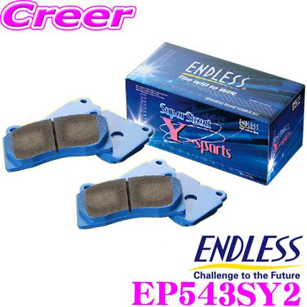 ENDLESS エンドレス EP543SY2 スポーツブレーキパッドSuper Street Y-Sports (SY2) リア用マツダ BM系 アクセラ/DK系 CX-3用高い初期制動性能と低ダスト&鳴きを抑えた高バランスノンアスベストパッド
