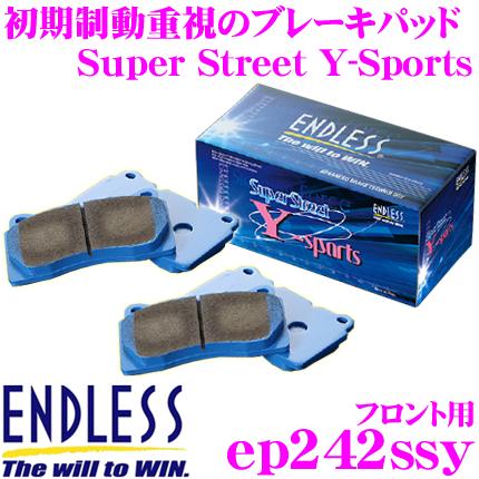 ENDLESS エンドレス EP242SSY スポーツブレーキパッド Super Street Y-Sports (SSY) 【初期制動とコントロール性に優れたノンアスベストパッドのエントリーモデル! 三菱 ギャラン/ランサー セディア等】