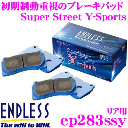 ENDLESS エンドレス EP283SSY スポーツブレーキパッド Super Street Y-Sports (SSY) 【初期制動とコントロール性に優れたノンアスベストパッドのエントリーモデル! 三菱 FTO/ミラージュ ランサーセディア等】