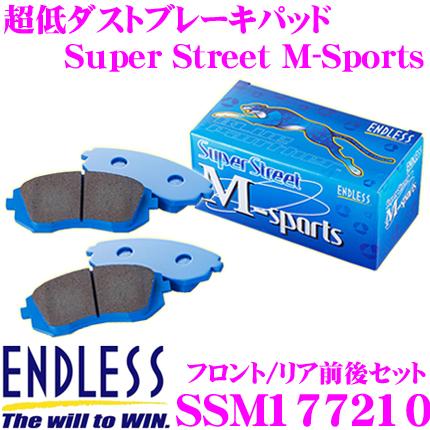 ENDLESS エンドレス SSM177210 スポーツブレーキパッド Super Street M-Sports (SSM) 【超低ダストながら高い初期制動性能を発揮するノンアスベストパッド! ホンダ インテグラ/CR-X/シビック一台分セット】