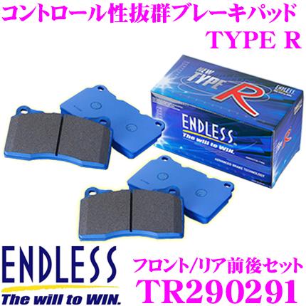 ENDLESS エンドレス TR290291 スポーツブレーキパッド ロースチール TYPE R 【耐熱性に優れ制動力低下が少ないロースチールパッド!コントロール性抜群 日産 スカイラインGT-R(BNR34)一台分セット】