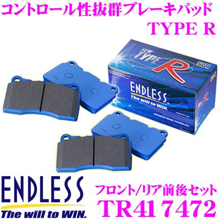 ENDLESS エンドレス TR417472 スポーツブレーキパッド ロースチール TYPE R 【耐熱性に優れ制動力低下が少ないロースチールパッド!コントロール性抜群 スバル レガシィ(BM系/BR系)一台分セット】