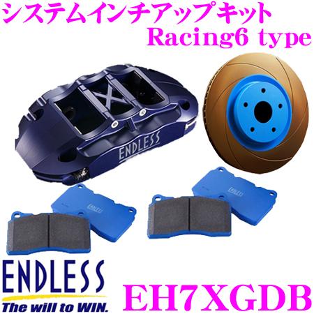 エンドレス EH7XGDB スバル GDB インプレッサ(アプライドモデルA/B/C/D)用(フロント)専用 Racing6 システムインチアップキット ローター径370×34mm パッド選択可 対応ホイール18inch以上