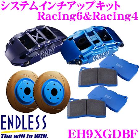 エンドレス EH9XGDBF スバル GDB インプレッサ(アプライドモデルF/G)用(一台分)専用 Racing6&Racing4 システムインチアップキット ローター径:フロント 370×34mm リア 332×30 パッド選択可