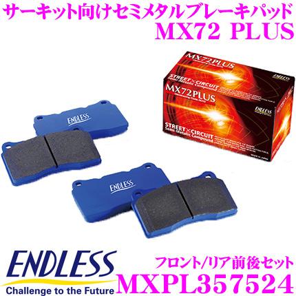 ENDLESS エンドレス MXPL357524 スポーツブレーキパッドセラミックカーボンメタル 究極制御 MX72 PlusMX72から更に進化!圧倒的なコントロール性能!ホンダ FK8 シビック タイプR 一台分セット