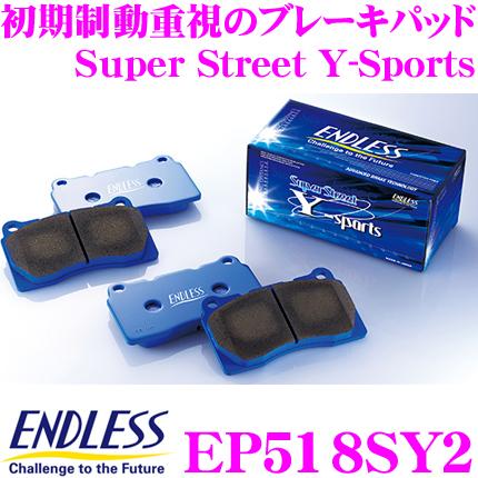 ENDLESS エンドレス EP518SY2 スポーツブレーキパッドSuper Street Y-Sports (SY2) リアレクサス 20系 RX/10系 NX用【初期制動とコントロール性に優れたノンアスベストパッドのエントリーモデル!】