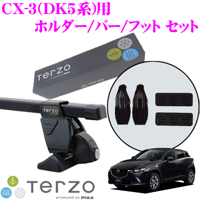 欠品納期未定 送料無料 2 25はP2倍 TERZO 上品 テルッツオ マツダ DK5系 CX-3用 世界の人気ブランド バーEB2 ホルダーEH419 フットEF14BLセット ルーフキャリア取付3点セット