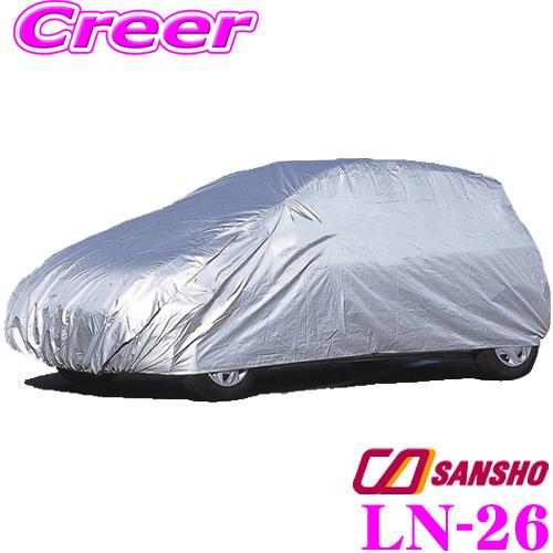 CA産商 シーエー産商 LN-26 シルバーボディカバーミニバン用 対応サイズ:3700~4300mm