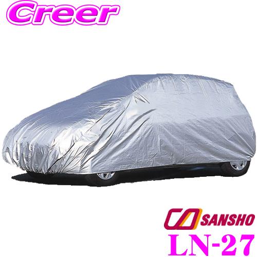 CA産商 シーエー産商 LN-27 シルバーボディカバーミニバン用 対応サイズ:4350~4800mm