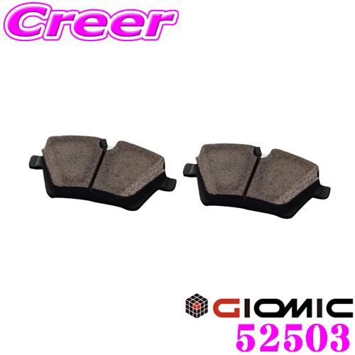 GIOMIC ジオミック 52503ブレーキパッド フロント用 136HS・R56MINI R55/R55LCI/R56/R56LCI/R57/R57LCI/R58/R59/F54/F55/F55LCI/F56/F56LCI/F57/F57LCI 等用日本製 保安基準適合品