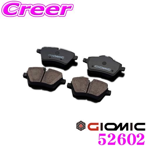 GIOMIC ジオミック 52602 137HSブレーキパッド リア用 Type-HSMINI R60/R61 用保安基準適合品