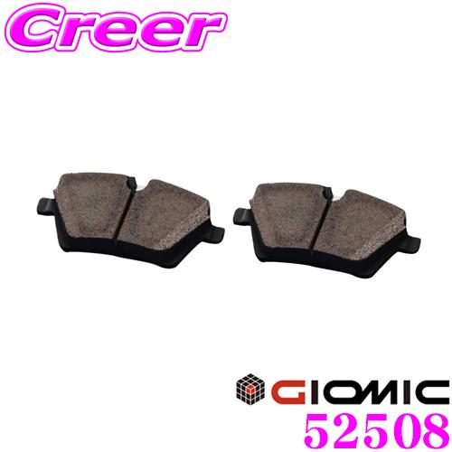 GIOMIC ジオミック 52508 249HSブレーキパッド フロント用 Type-HSMINI F54/F56/F57/F60 JCW用保安基準適合品