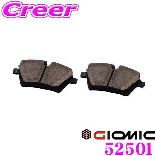GIOMIC ジオミック 52501 168HSブレーキパッド フロント用 Type-HSMINI R55/R56/R57/R58/R59 JCW用保安基準適合品