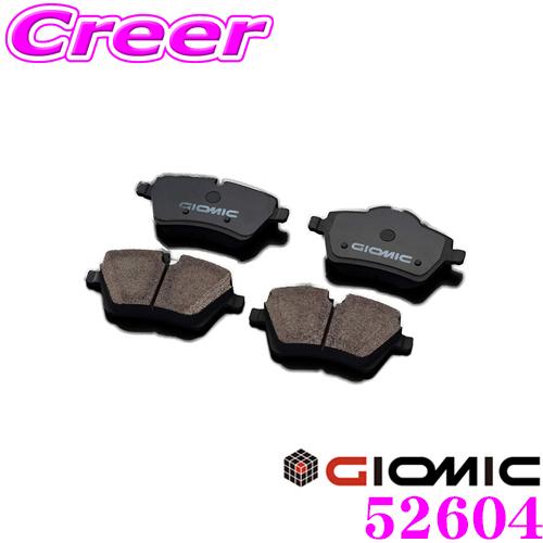 GIOMIC ジオミック 52604 245HSブレーキパッド リア用 Type-HSMINI F55/F56/F57 用保安基準適合品