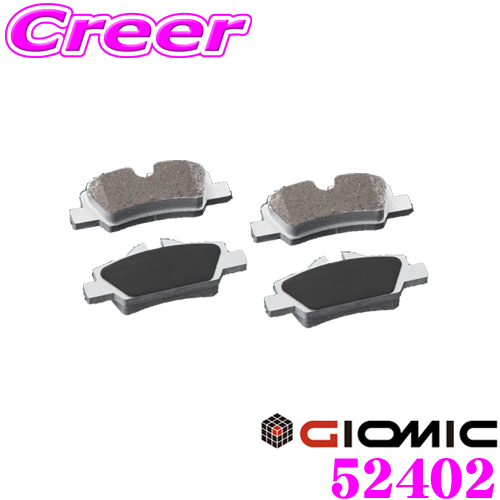 GIOMIC ジオミック 52402 137CSブレーキパッド リア用 Type-CSMINI R60/R61 用保安基準適合品