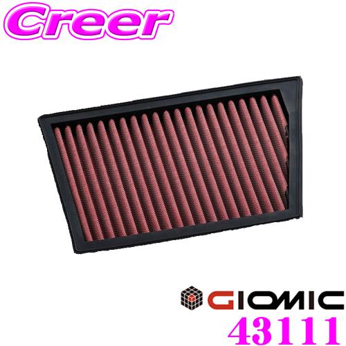 GIOMIC ジオミック 43111パフォーマンス・エア・フィルター 交換用エアフィルターMINI F54/F55/F56/F57/F60用保安基準適合品
