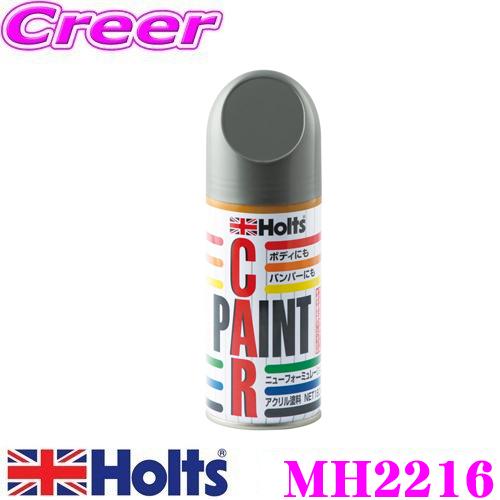 Holts 호르트 MH2216 혼다 자동차용 사틴시르바 M(NH623M) 칼라 페인트