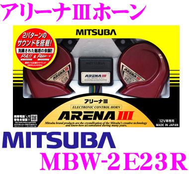 img58808740 creeronlineshop rakuten global market mitsuba honewort sun kowa mitsuba arena horn wiring diagram at bayanpartner.co
