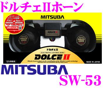 MITSUBA 미트바산코와 SW-53 DOLCE II돌체 2 전자 호른