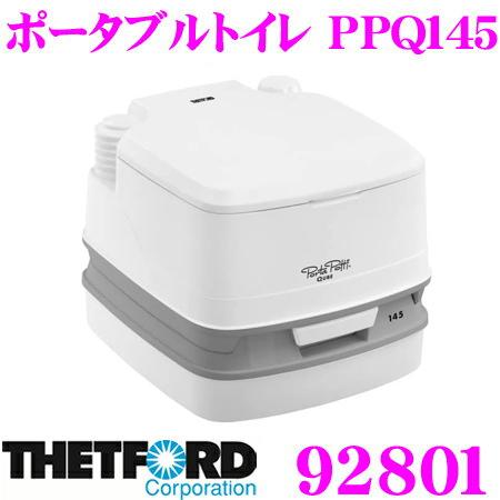 THETFORD ゼットフォード 92801 ポータブルトイレ PPQ145 THETFORD製 ポータブルトイレ カラー:グレー
