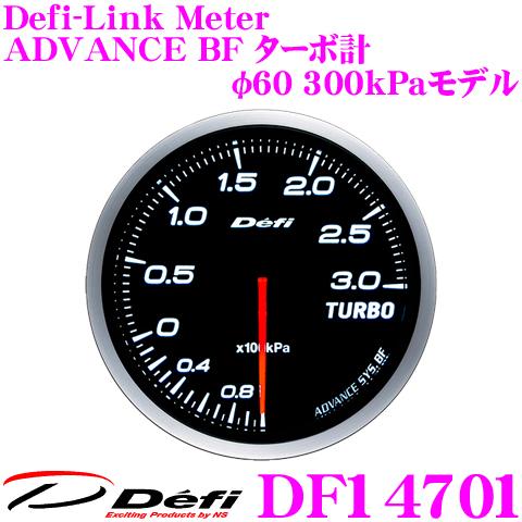 Defi デフィ 日本精機 DF14701Defi-Link Meter (デフィリンクメーター)アドバンス BF ターボ計 300kPaモデル【サイズ:φ60/照明カラー:ホワイト】