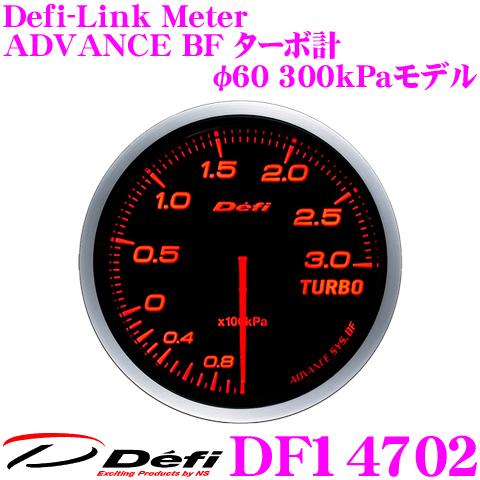 Defi デフィ 日本精機 DF14702Defi-Link Meter (デフィリンクメーター)アドバンス BF ターボ計 300kPaモデル【サイズ:φ60/照明カラー:アンバーレッド】