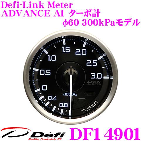 Defi デフィ 日本精機 DF14901 Defi-Link Meter (デフィリンクメーター) アドバンス A1 ターボ計 300kPaモデル 【サイズ:φ60/文字板:黒】