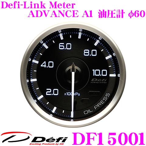 <BR>Defi デフィ 日本精機 DF15001 <BR>Defi-Link Meter (デフィリンクメーター) <BR>アドバンス A1 油圧計 <BR>【サイズ:φ60/文字板:黒】