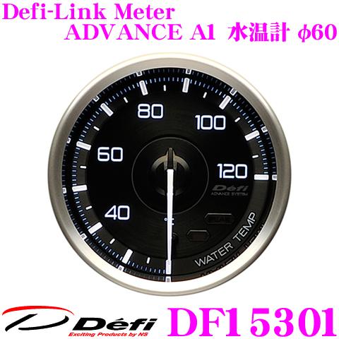 Defi デフィ 日本精機 DF15301 Defi-Link Meter (デフィリンクメーター) アドバンス A1 水温計 【サイズ:φ60/文字板:黒】