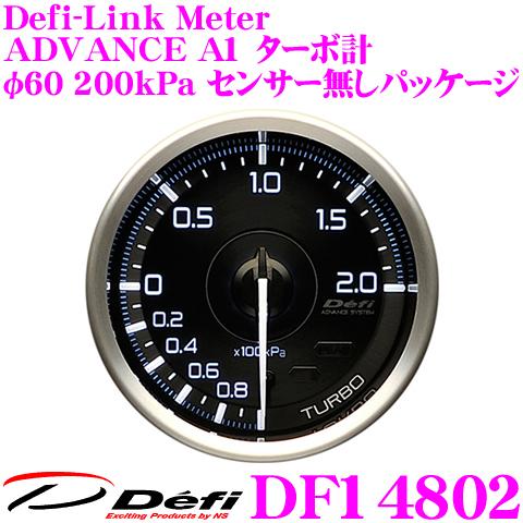 Defi デフィ 日本精機 DF14802Defi-Link Meter (デフィリンクメーター)アドバンス A1 ターボ計 200kPa センサー無しパッケージ【サイズ:φ60/文字板:黒】